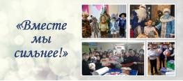 Декабрь `20 Помощь детям совместно с КФД «Катрен»