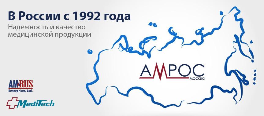 В России с 1992 года