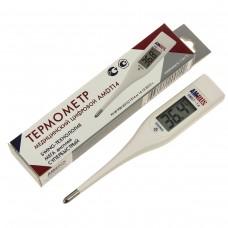 Термометр медицинский цифровой Swing